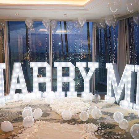 marry me lights